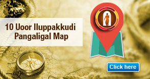 Adaikkammaiappathal mobile website
