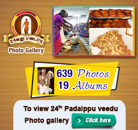 Click here to view 23rd Padaippu veedu Invitation