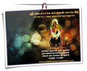 Sri adaikkammai appathal desktop wallpapers_1024x768